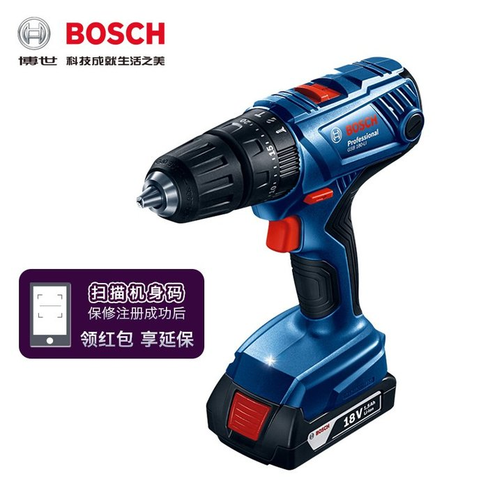 五金貨行 博世電鉆手電槍鉆沖擊鉆家用多功能電動螺絲刀充電式工具GSB180LITM5-125