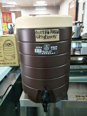 達慶餐飲設備 八里二手倉庫 全新商品 牛八八17L茶桶 彩色茶桶內腹不鏽鋼咖啡桶.飲料桶