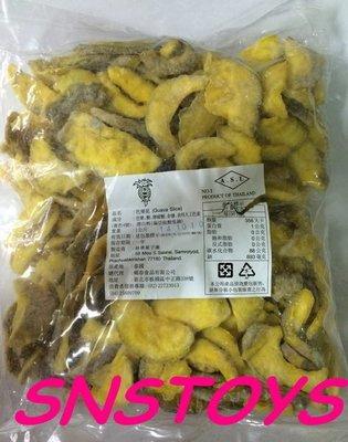 sns 古早味 進口食品 Guava Slice 泰國 芭樂乾 番石榴片 1公斤
