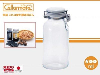 日本 Cellarmate 玻璃醃漬瓶...