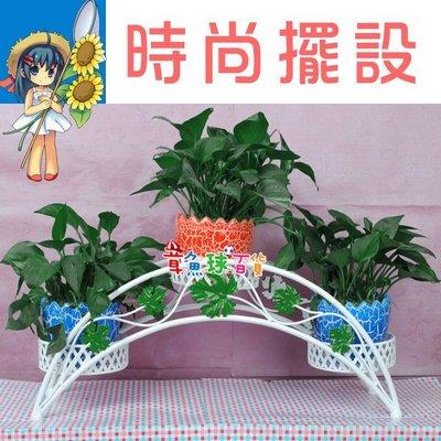 章魚球百貨【0213025】拱橋花架 ...