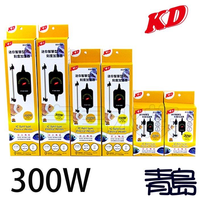 Q。。。青島水族。。。K-060-05台灣Mr.Aqua水族先生-KD迷你智慧型刻度加溫器 加熱 冷卻復歸==300W