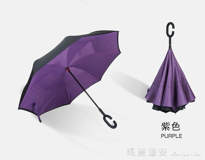 免運~雨傘反向傘免持式車用雙層加大號C型晴雨汽車反折長柄傘  【卓越名坊】