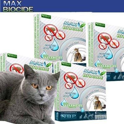 【🐱🐶培菓寵物48H出貨🐰🐹】西班牙NBP》天然貓用驅蝨滴劑 (5劑入)無藥劑殘留 特價220元(自取不打折)