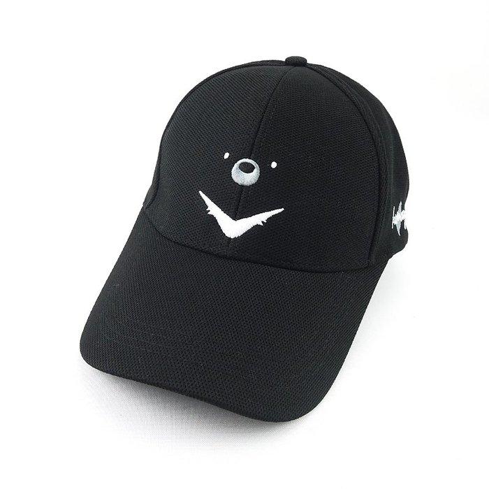 ☆二鹿帽飾☆加長加大款.動物園(黑熊球帽)- 休閒球帽/棒球帽/.最新加長版-台灣製(可客製化) -8.5cm