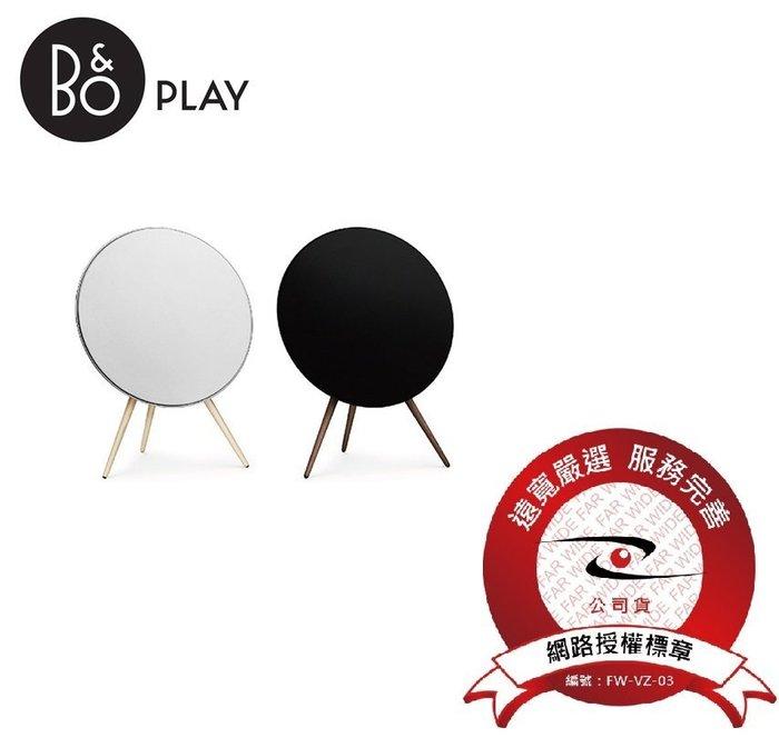 可議價 視聽影訊 遠寬公司貨保固 B&O Play Beoplay A9 MK4 藍牙 wifi 無線藍芽喇叭