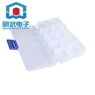 10/15格塑膠盒  可拆分類零件盒 整理元器件PP收納盒子 W3-201316[421433]