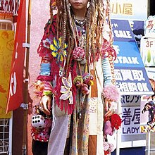 紅蘿蔔工作坊/FRUiTS / No.105日本街頭前衛個性流行穿著介紹(日文書)6J