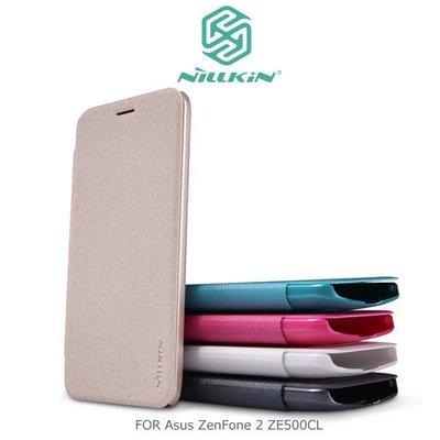 *PHONE寶*NILLKIN Asus ZenFone 2 ZE500CL 5吋 星韵系列皮套 側翻皮套 保護套