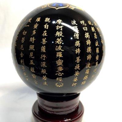 【收藏家】天然黑曜石心經球 般若波羅蜜多心經雕刻款 黑曜圓球 11cm/1.5kg