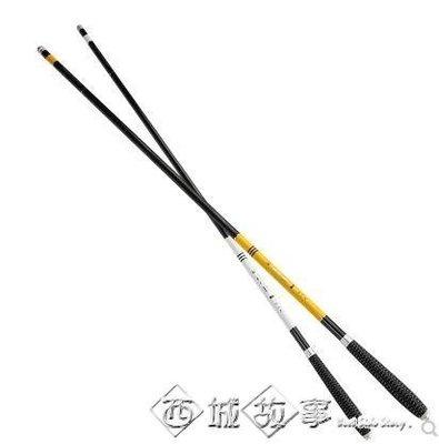 龍紋鯉魚竿碳素超輕超硬3.9 5.4 6.3 7.2米長節手竿台釣竿釣魚竿