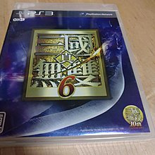 PS 3 game 真三國無雙6