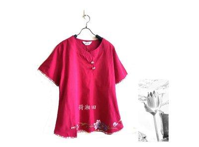 【荷湘田】夏裝--復古風印花雙盤扣衣擺手繪荷花修身款舒適棉衣茶服