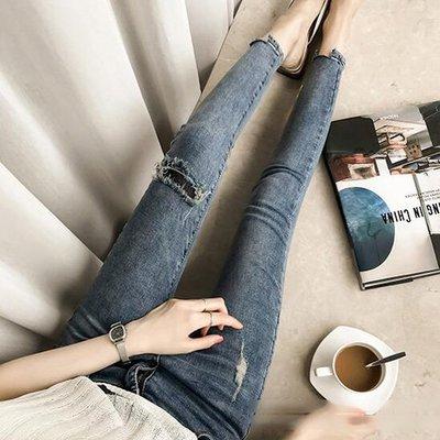 牛仔褲丹寧  彈力修身高腰顯瘦破洞緊身小腳褲鉛筆褲 艾爾莎【TAE8245】