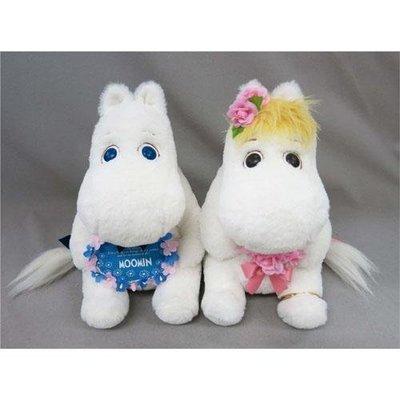 尼德斯Nydus 日本正版 嚕嚕米 Moomin 姆明 絨毛玩偶 娃娃 公仔 結婚禮盒 結婚組 高約25cm