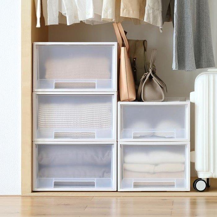 999抽屜式收納箱塑料儲物箱大號衣服內衣收納盒整理箱6341611NB29