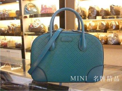::MINI名牌精品店:: GUCCI 354224 土耳其藍 鑽石文 小珍包 手提 斜背 2用包 全新