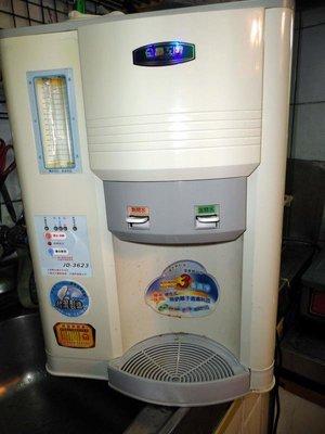 # G209 飲水機 開飲機 晶工牌 JD-3623