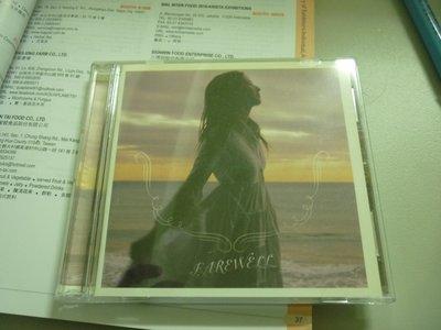 伴都美子-告別無限FAREWELL(CD+DVD)-大無限女主唱個人首張專輯二手CD100下標就賣