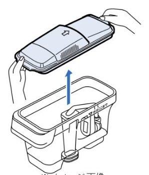 【Jp-SunMo】三菱MITSUBISHI電冰箱製冰室水箱_適用MR-BX52W、MR-JX53X-W-C、MR-BX