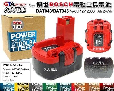✚久大電池❚ 博世 BOSCH 電動工具電池 2 607 335 741 BAT045 12V 2000mAh 24Wh