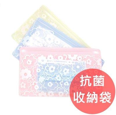 《FOS》日本製 抗菌 口罩 收納袋 ...