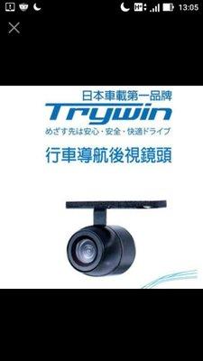 Trywin 後視鏡頭 RL-110 防水 廣角110度  原廠 RL110 3dx8 5600 x680  M2 M3 x688