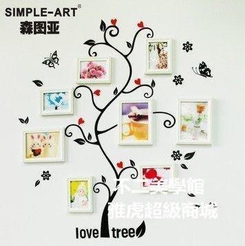 【格倫雅】^幸福樹 墻貼 相片墻組合包郵照片墻實木相框 相框牆 現代畫30404[g-l-y