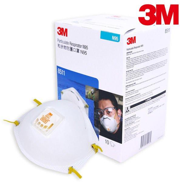 【老毛柑仔店】3M-8511 帶閥防塵口罩 10個/盒 防霧霾 霾害 PM2.5 3M N95口罩 專利矩形呼氣閥