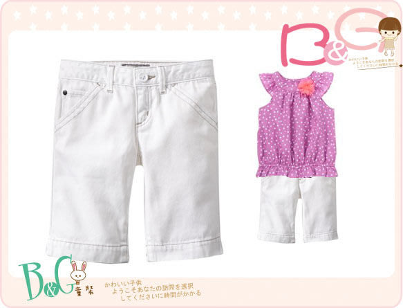 【B& G童裝】正品美國進口OLD NAVY白色丹寧牛仔短褲5yrs