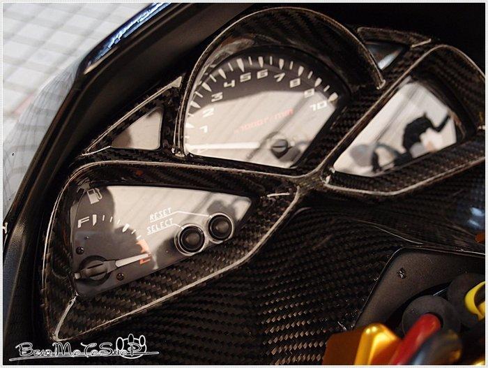 【貝爾摩托車精品店】高質感熱壓 CARBON 卡夢儀表框 SMAX155專用