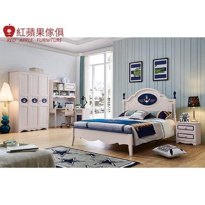 [紅蘋果傢俱]LOD-S8322 4尺床(另售床頭櫃 書桌椅 三門衣櫃) 實木床 兒童床 臥室組