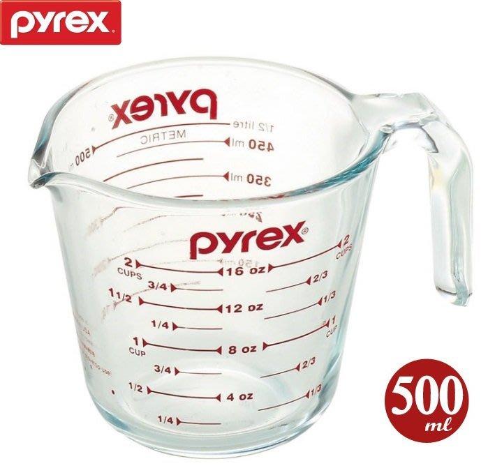 【小胖日本代購】缺貨 PYREX 耐熱厚玻璃(強化玻璃) 刻度 量杯 500ml ◎烘焙、料理適用◎美國製