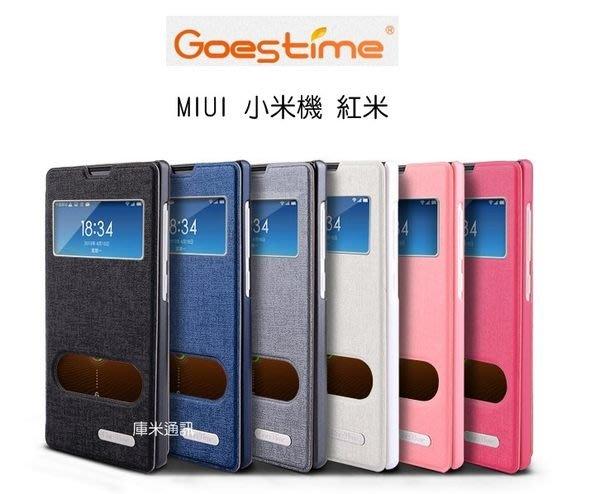 *PHONE寶*GOES TIME 果時代 MIUI Xiaomi 小米機 紅米 甲骨文系列皮套 開窗側翻皮套