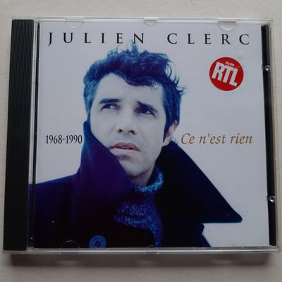 法文香頌Best of Julien Clerc Ce n'est rien. Ma Preference 【片優如新】