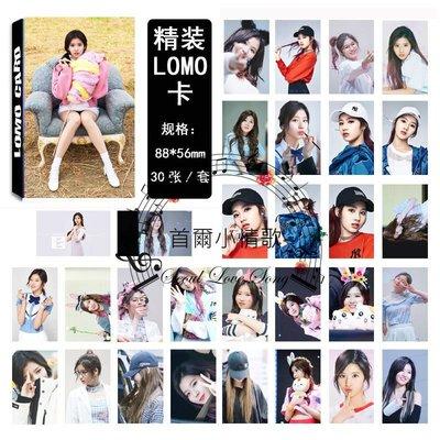【首爾小情歌】TWICE SANA 個人款  LOMO 30張卡片  小卡組
