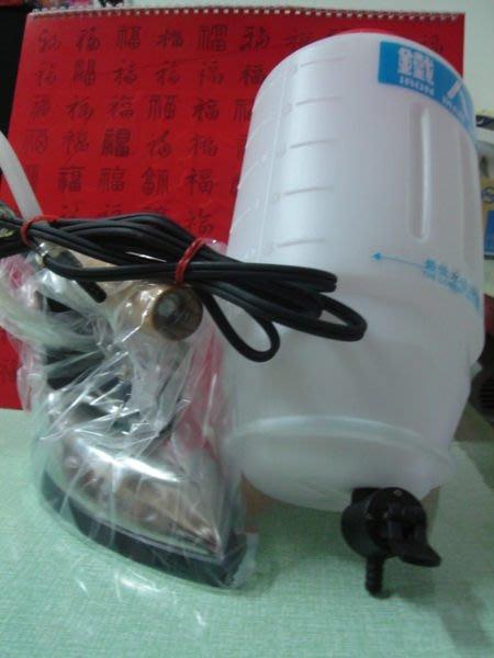 永昇針車~~鐵人牌熨斗工業用/家庭用蒸氣式(附水桶)白鐵3100鐵弗龍3000