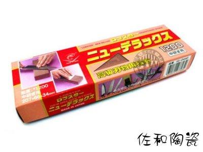 ~佐和陶瓷餐具~【38G5013高級#...