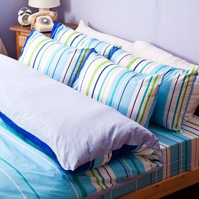 床包被套組 / 雙人-100%純棉【繽紛特調藍】含兩件枕套,戀家小舖,台灣製造,免運-AAC212