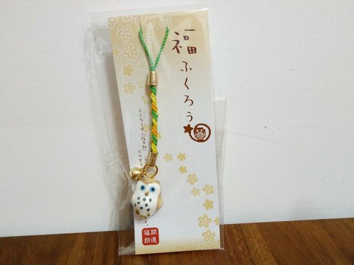 天使熊雜貨小舖~日本帶回福來朗貓頭鷹手機吊飾 日本製 手提包吊飾-小 現貨:金/藍/粉色3款 全新現貨
