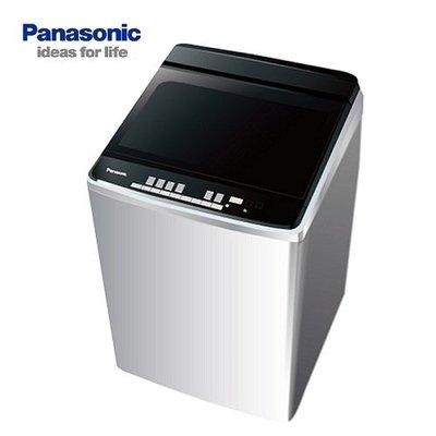 *可議價*Panasonic 國際牌 9公斤 定頻直立洗衣機  NA-90EB-W