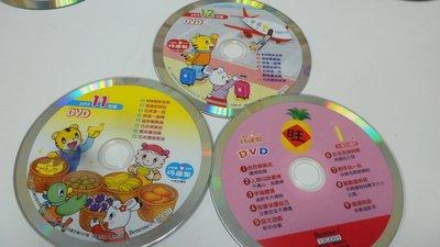 紫色小館-63-2--------小朋友巧連智{小.大班生適用}2012.1.2013.11.12