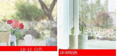 小妮子的家@韓國進口蕾絲玻璃.鏡面.瓷磚防曬防水透明腰線.玻璃貼膜LB-13/LB-09