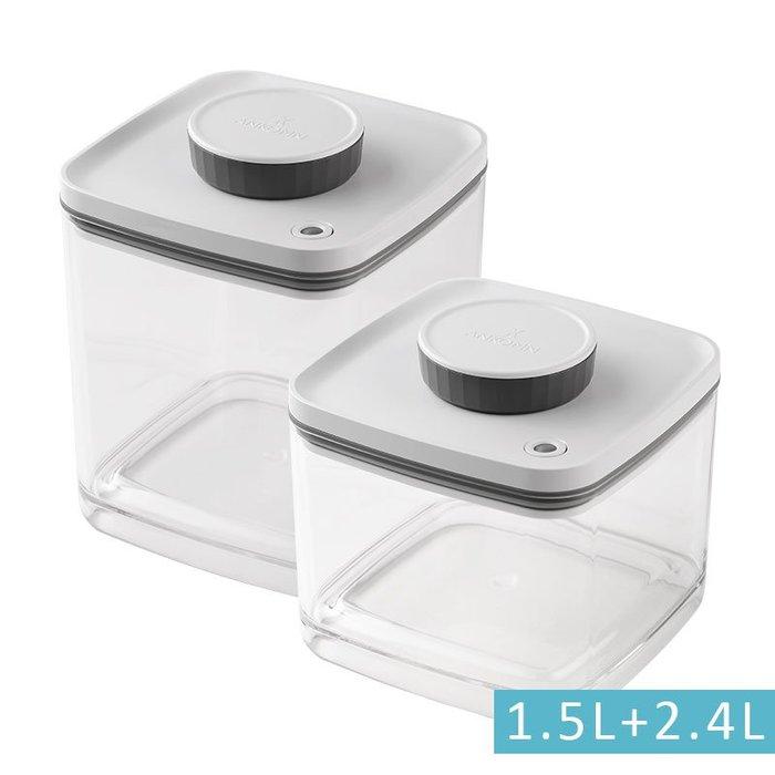 ☘小宅私物 ☘ ANKOMN Turn-N-Seal 真空保鮮盒 1.5L+2.4L (透明) 儲物罐 現貨 附發票