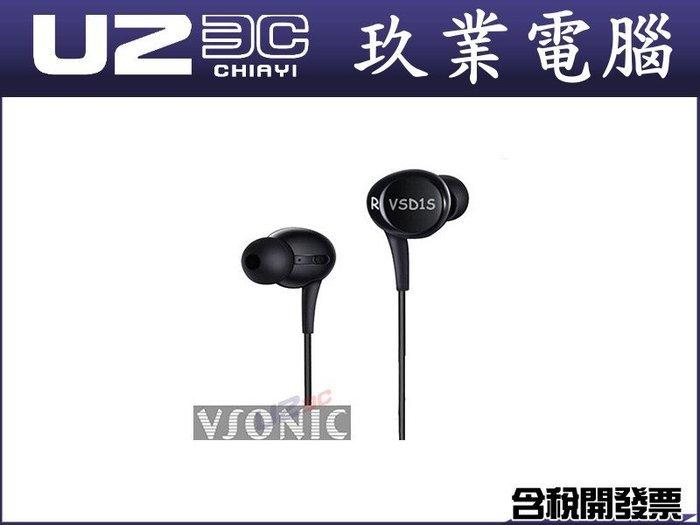 送收納袋『u23c開發票』VSONIC NEW VSD1S 2017升級版耳道式耳機 另有鐵三角 AKG
