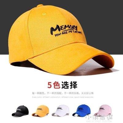 哆啦本鋪 帽子男女潮人牌黃色鴨舌帽INS韓版春夏天棒球帽休閒百搭街頭 D655
