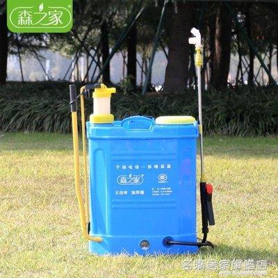 『格倫雅品』20L電動噴霧器果樹澆花灑水農用打藥機背負式高壓防疫消毒噴壺