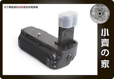 小齊的家 美科MEIKE MK-5DII CANON 5D Mark II 5D2 無敵兔 相容原廠BG-E6垂直手把LPE6電池把手 台北市