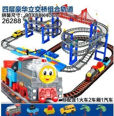 『格倫雅品』可充電電動立昕托馬斯小火車套裝兒童玩具火車男女孩過山車軌道車