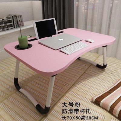 電腦桌可摺疊桌學習簡約小桌子大學生做桌懶人桌家用簡易床上書桌 igo